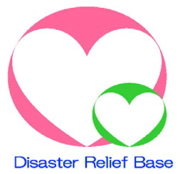 Disaster Relief Base